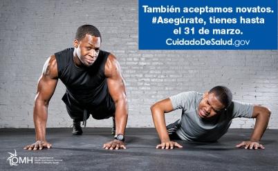 ACA_Youth_Ads_Fitness_Spanish_1